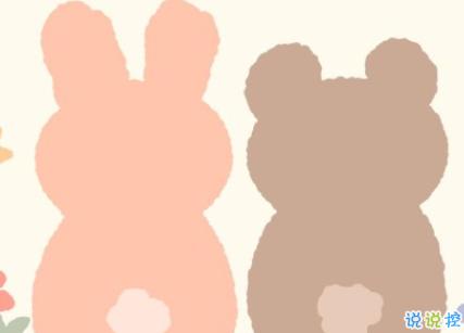 2020儿童节祝福语给小朋友 六一儿童节快乐经典祝福语2