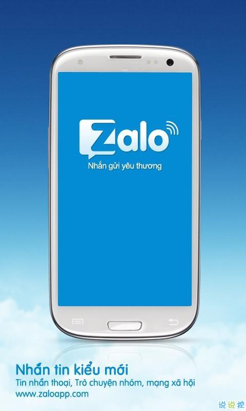 zalo 中文 版 app