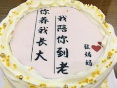 媽媽過生日的文案發朋友圈 寫給媽媽生日的話暖心
