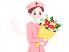 512护士节案牍 2021护士节快乐说说经典大全