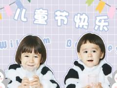 2020儿童节祝福语给小朋友 六一儿童节快乐经典祝福语