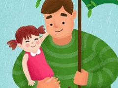2020父亲节感谢老爸的说说 祝爸爸节日快乐句子