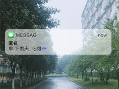 下雨天悲伤文案 下雨了伤感心情短语