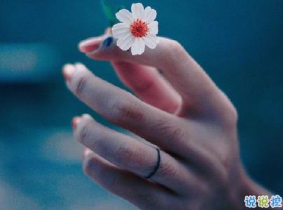 唯美说说心情句子带图片 既然生便与夏花一样的绚烂9
