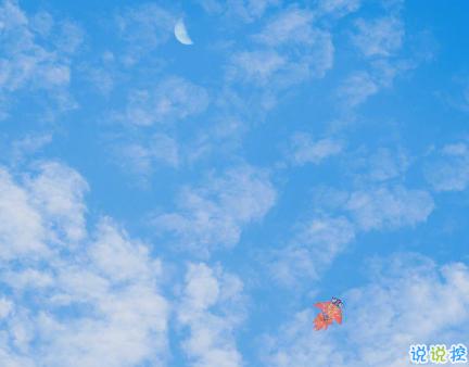 很暖很治愈的短句帶唯美圖片 打不開的心結就系成蝴蝶結5