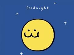高情商晚安句子帶圖片 晚安小短句好聽