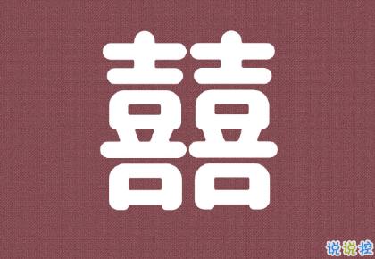 2020七夕浪漫的句子帶圖片 七夕情人節適合表白的情話說說10