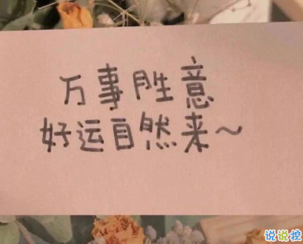 2020七夕浪漫的句子帶圖片 七夕情人節適合表白的情話說說11