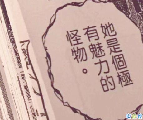 2020七夕浪漫的句子帶圖片 七夕情人節適合表白的情話說說12
