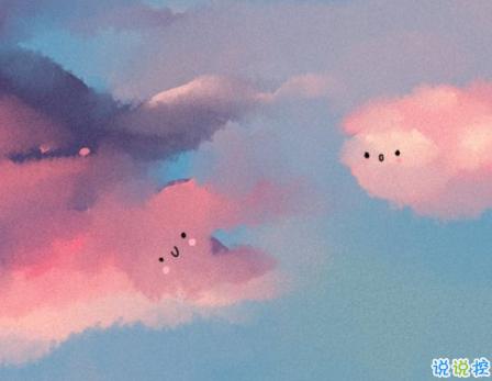 2020七夕浪漫的句子帶圖片 七夕情人節適合表白的情話說說15