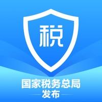 2021新版個人所得稅app
