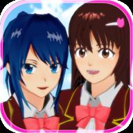 櫻花校園模擬器9月最新版