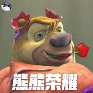 熊熊榮耀試玩版v0.1
