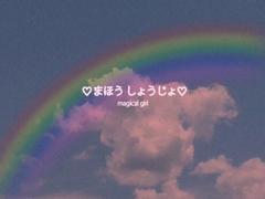 七夕发朋友圈表白说说必点赞 你的名字是我见过最短的情诗
