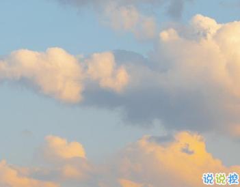 中秋节经典语录带图片 中秋圆满的日子来临了4