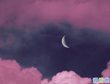 中秋节经典语录带图片 中秋圆满的日子来临了5