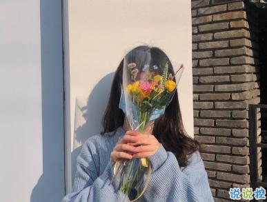 適合國慶結婚發的朋友圈 讓浪漫掛起快樂的風帆5