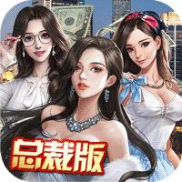 心動女生變態版v1.0.0