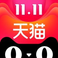 天貓app