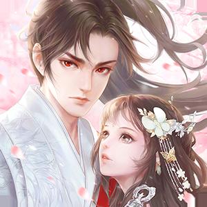花妖戀v1.0.1