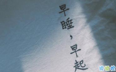 15條保持好心態的句子 每一根羽毛都閃耀著自由的光輝14