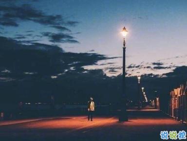 2020九月九日的早安心语 登高节祝福语录 2