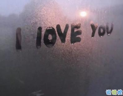 無法拒絕的冬天的戀愛表白說說 冬天最適合戀愛的季節2