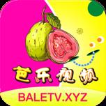 芭乐幸福宝app