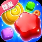 糖果缤纷消消乐红包版v1.0.2