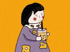 关于奶茶的空间文案 不喝奶茶又不行