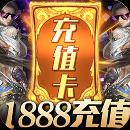九仙圖BT版
