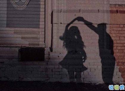 朋友圈点赞率最高的图片说说 爱是天时地利的迷信1
