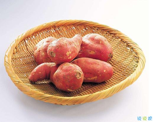 冬天吃第一个红薯的文案 终于有人陪我吃烤红薯了2