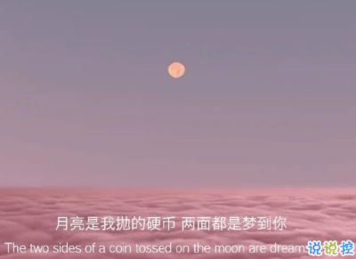 2021很有詩意內涵的晚安句子 桐花萬里路連朝語不息10