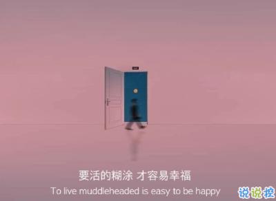 2021很有詩意內涵的晚安句子 桐花萬里路連朝語不息12