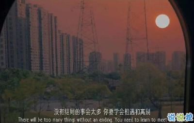 2021很有詩意內涵的晚安句子 桐花萬里路連朝語不息15