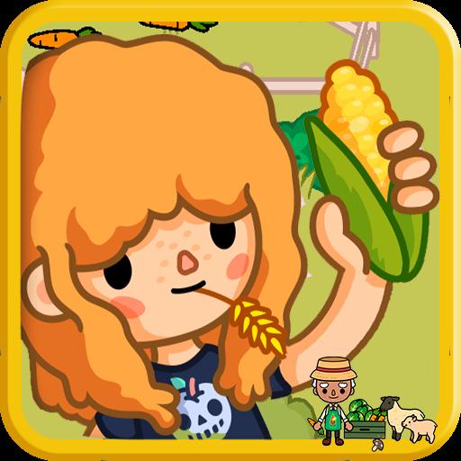 托卡小鎮農場v1.0