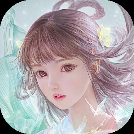 花知琉璃夢v1.0