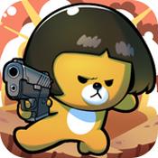 復仇熊v1.0.0