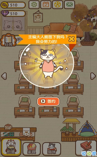 貓咪作家v1.0.1
