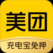 美团客户端手机版v11.3.402