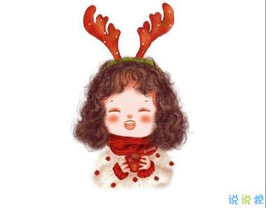 2020圣诞节文艺又甜的表白情话 最甜最唯美的表白情话1