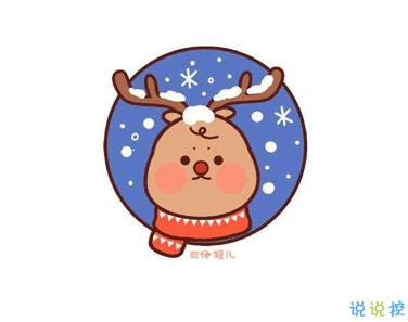 2020圣诞节文艺又甜的表白情话 最甜最唯美的表白情话2