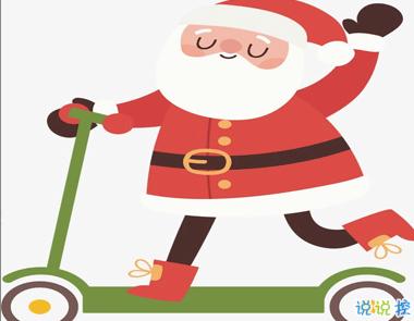 2020圣誕節要禮物的說說 圣誕節最搞笑的要禮物的說說2