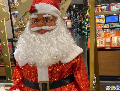2020最新圣誕節要禮物的空間說說 2020圣誕節搞笑要禮物說說1