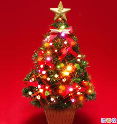 2020迎接圣誕節的可愛說說 平安夜圣誕節的文案1