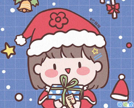 甜甜的圣誕節祝福文案 圣誕節活動朋友圈文案1