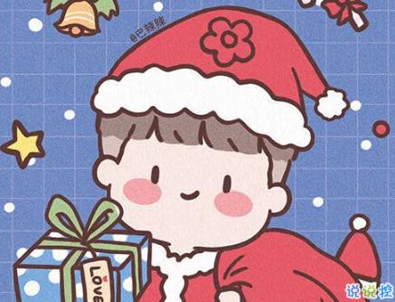 甜甜的圣誕節祝福文案 圣誕節活動朋友圈文案2