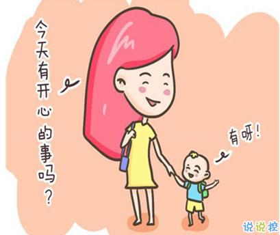 写给父母的话简短真实 感恩父母的暖心句子3