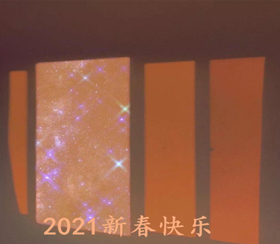 2021高級又很歡樂的新年說說 除夕夜發朋友圈的祝福歡樂說說2